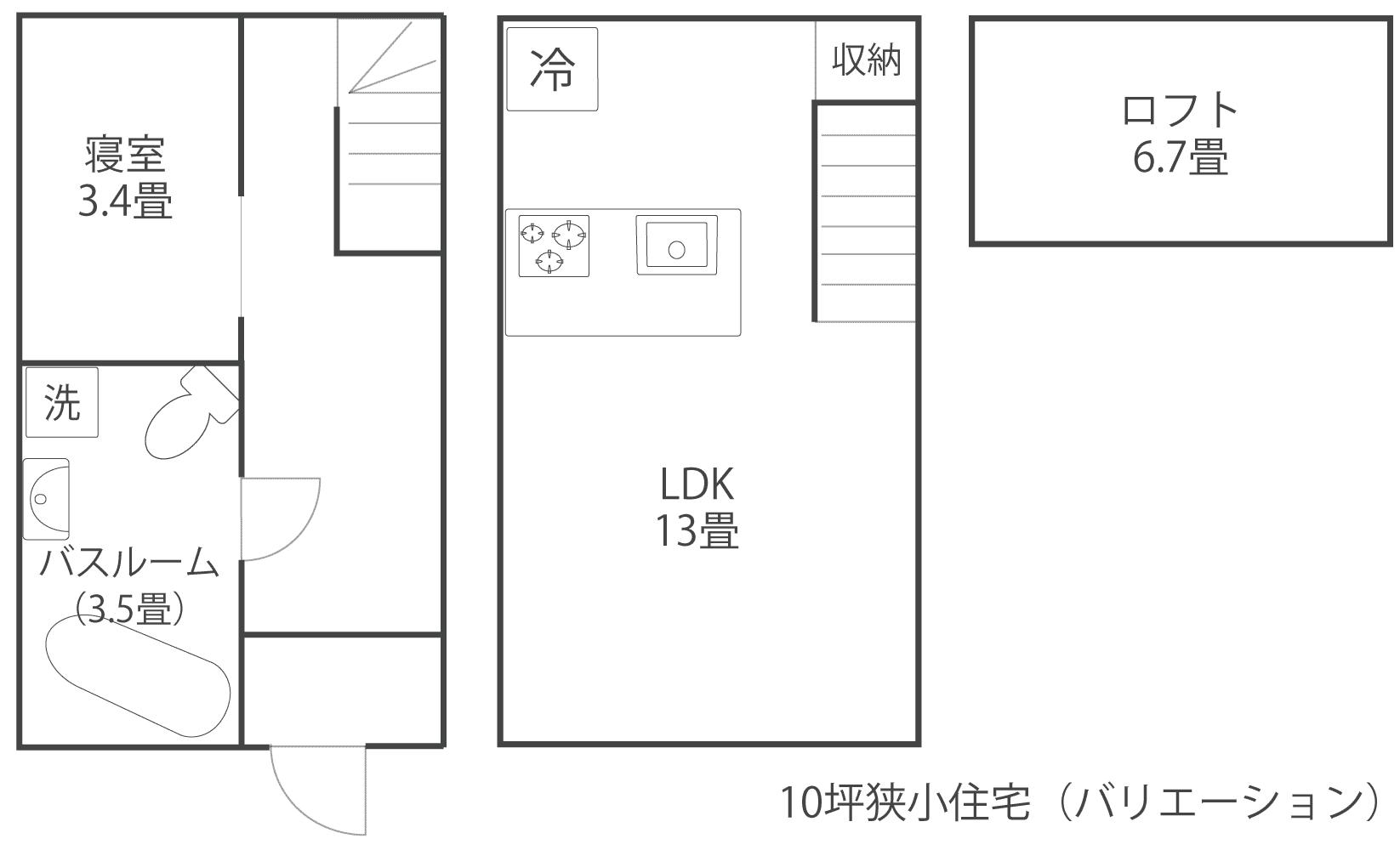 間取り 狭小 住宅